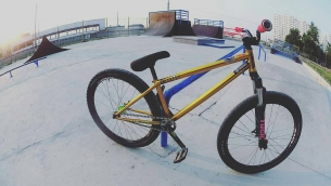 Pride Street Shred Frame 26 gold version from @andyzoomtb -  Morning sesh! ✓Pride-street < shred frame 26> @pridestreet #pridestreet - #psbikes #shredframe
