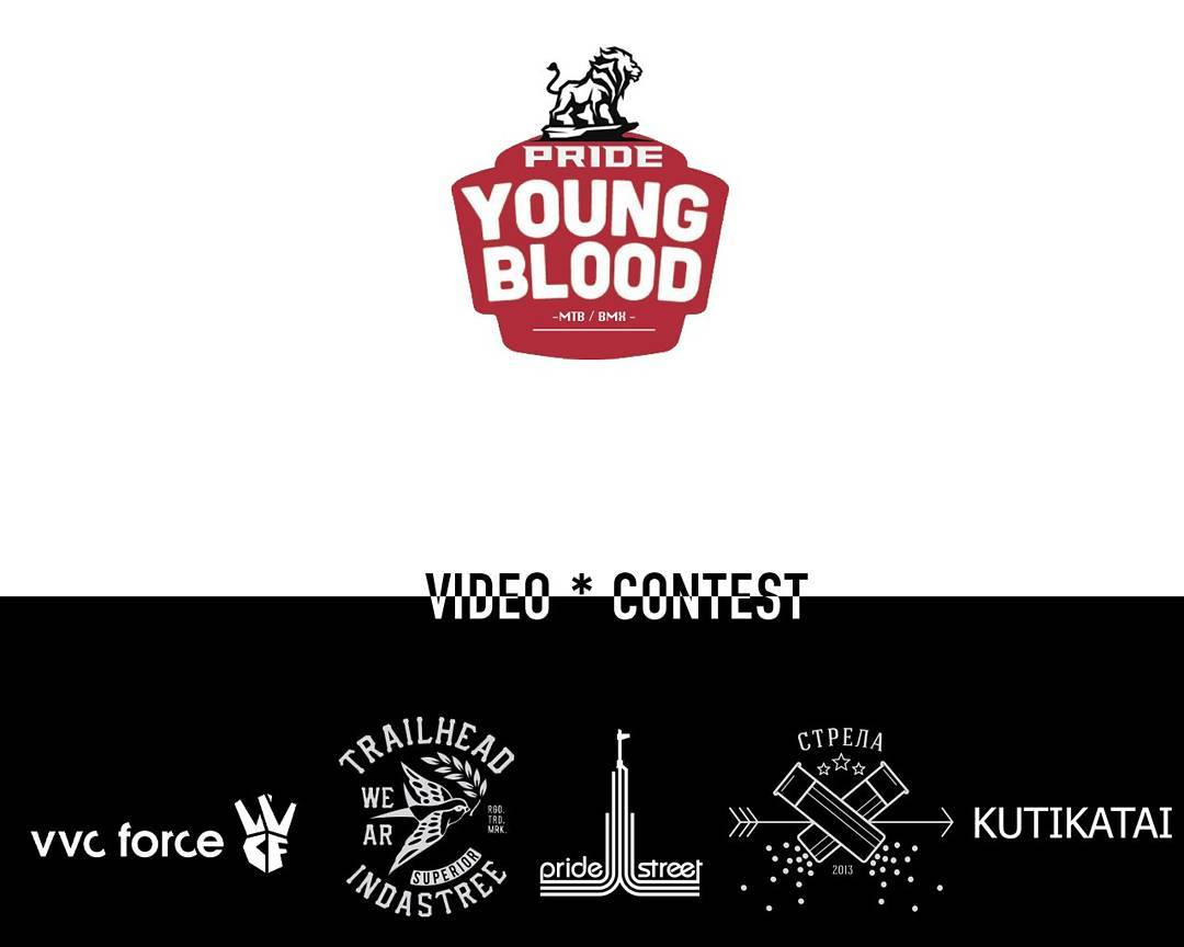< Young Blood Video Battle > Стартует новый видео-контест при поддержке Pride-Street & VVCFORCE +++! Это Специальная возможность любому принять участие в контесте YOUNG BLOOD ( для РФ и стран СНГ )  Главный приз – возможость приехать и принять участие в финальных сорвенованиях в Москве и сертификат номиналом в 30 000 р. от PRIDE STREET ! ——————- Yoyo we start a video 📹 battle contest where everyone can take part and win special bonus from Pride Street and VVCFORCE TEAM and additional gifts from our sponsors  Try it now! #pridestreet #psbikes #psyoungblood #youngblood #vvcforce